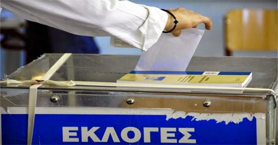 Οι εκλογές πλησιάζουν - Πιο κόμμα άραγε θα κερδίσει;
