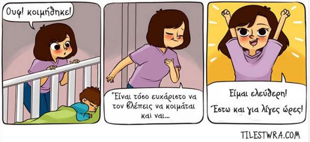 να είσαι μητέρα4