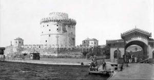 Ο Λευκός Πύργος πριν από 150 χρόνια